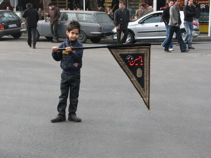 سوگواره چهارم-عکس 103-احمدرضا کریمی-آیین های عزاداری