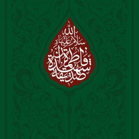 سوگواره دوم-پوستر 5-محمدرضا چیت ساز-پوستر اطلاع رسانی سایر مجالس هیأت