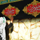 سوگواره چهارم-عکس 34-محدثه عامری-آیین های عزاداری