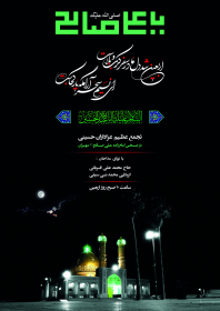 سوگواره سوم-پوستر 3-مسلم علی محمدی-پوستر اطلاع رسانی هیأت