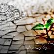 سوگواره اول-پوستر 2-سعید میرزایی-پوستر هیأت