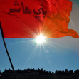 سوگواره سوم-عکس 6-محمد حسین ملک زاده-جلسه هیأت فضای بیرونی