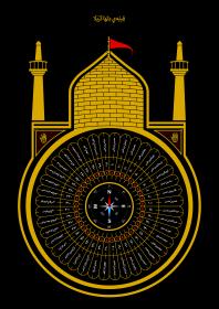 سوگواره پنجم-پوستر 9-یاسر عبدی-پوستر عاشورایی