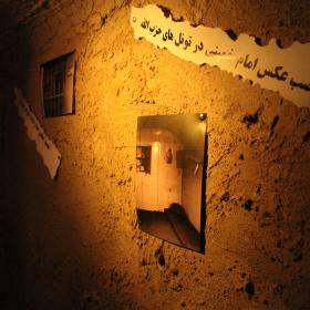 سوگواره چهارم-عکس 7-حامد اله و...