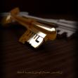 سوگواره دوم-پوستر 9-سید وحید آزمون-پوستر عاشورایی