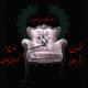 سوگواره چهارم-پوستر 4-محمدرضا غفاری-پوستر اطلاع رسانی هیأت
