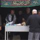 سوگواره سوم-عکس 6-محمد رهنما فلاورجانی-جلسه هیأت فضای بیرونی