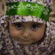 فراخوان ششمین سوگواره عاشورایی عکس هیأت-پوریا ترابی-بخش جنبی-هیأت کودک