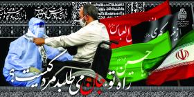 نهمین سوگواره عاشورایی پوستر هیأت-حسین براتی-بخش اصلی-تبلیغ در فضای شهری