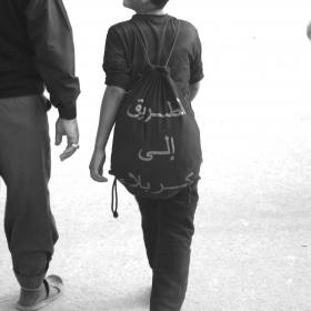 سوگواره چهارم-عکس 1-وحید یعقوبلو-پیاده روی اربعین از نجف تا کربلا