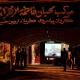 سوگواره دوم-عکس 33-محمدامین غفاری-پیاده روی اربعین از نجف تا کربلا