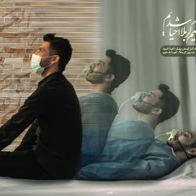 نهمین سوگواره عاشورایی پوستر هیأت-علی پیشدار-بخش جنبی-پوستر مواسات