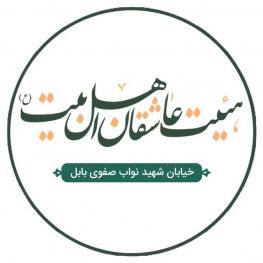 حسین  منسوجی