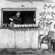 سوگواره چهارم-عکس 12-علی تیموری-پیاده روی اربعین از نجف تا کربلا