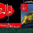 سوگواره دوم-پوستر 8-حمید رضا فاتحی-پوستر عاشورایی