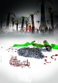 سوگواره سوم-پوستر 40-مریم ابراهیمی-پوستر عاشورایی