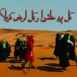 هفتمین سوگواره عاشورایی پوستر هیأت-علی جهانفر-بخش جنبی-پوسترهای عاشورایی