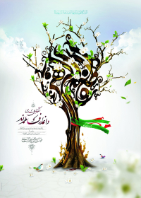 سوگواره چهارم-پوستر 1-سید داود موسوی-پوستر اطلاع رسانی سایر مجالس هیأت