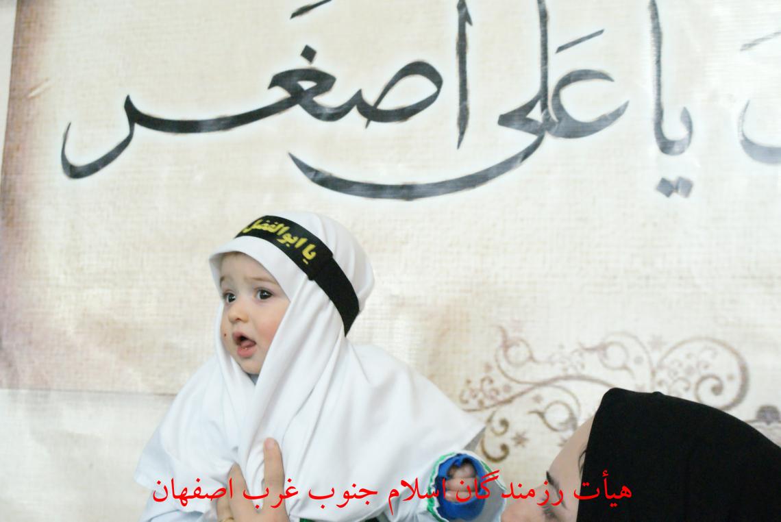 سوگواره دوم-عکس 1-علی حسینی-جلسه هیأت فضای بیرونی