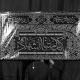 سوگواره پنجم-عکس 28-سید جواد میرحسینی-جلسه هیأت