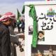 سوگواره پنجم-عکس 4-محمدرضا ملاحسینی-پیاده روی اربعین از نجف تا کربلا