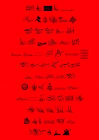سوگواره سوم-پوستر 69-سید محمد جواد ضمیری هدایت زاده-پوستر عاشورایی