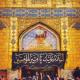 سوگواره پنجم-عکس 5-امیرحسین کلهری-پیاده روی اربعین از نجف تا کربلا