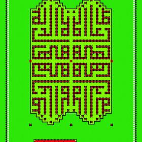سوگواره چهارم-پوستر 32-احمد هاشمیان-پوستر عاشورایی
