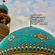 سوگواره دوم-پوستر 2-محمد حسین نظر زاده-پوستر اطلاع رسانی سایر مجالس هیأت