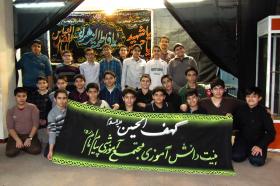 سوگواره سوم-عکس 8-احمدرضا کریمی-جلسه هیأت یادبود