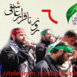 سوگواره پنجم-پوستر 18-حسین فنودی-پوستر اطلاع رسانی سایر مجالس هیأت