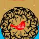سوگواره سوم-پوستر 10-غلام رضا پیرهادی-پوستر عاشورایی