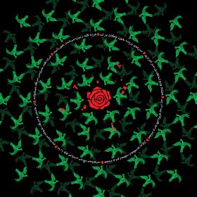 سوگواره چهارم-پوستر 4-محمدرضا حافظی-پوستر عاشورایی