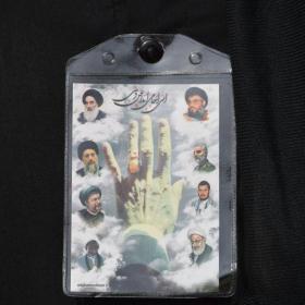 سوگواره پنجم-عکس 25-احسان ارباب پوری-پیاده روی اربعین از نجف تا کربلا