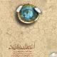 سوگواره پنجم-پوستر 2-ایمان اکبرزاده-پوستر عاشورایی