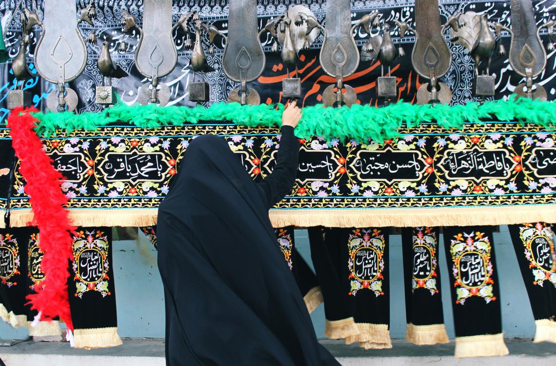 سوگواره سوم-عکس 2-سمانه شیرازی-آیین های عزاداری