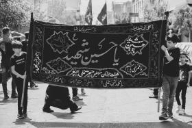 هشتمین سوگواره عاشورایی عکس هیأت-فرزان دانادیمان-بخش اصلی-سوگواری بر خاندان عصمت(ع)