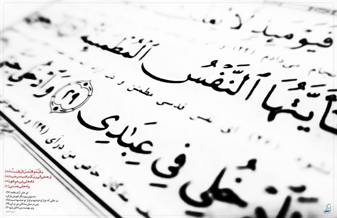 سوگواره دوم-پوستر 3-حسین جریان پور-پوستر عاشورایی