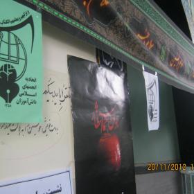 سوگواره دوم-عکس 26-سید لطفعلی رادخانه-جلسه هیأت فضای بیرونی