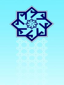 نهمین سوگواره عاشورایی پوستر هیأت-سید سینا فاضلی-بخش جنبی-پوستر مواسات