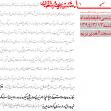 سوگواره پنجم-پوستر 11-حسین تیرانداز-پوستر اطلاع رسانی سایر مجالس هیأت