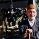 سوگواره دوم-عکس 1-امیر مسعود اتحادی-جلسه هیأت فضای بیرونی