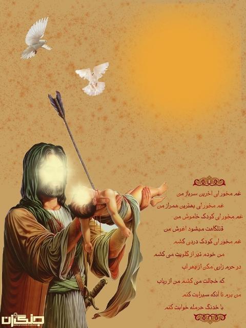 سوگواره سوم-پوستر 8-سید مصطفی صادقی-پوستر عاشورایی