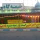 سوگواره پنجم-عکس 6-محسن قائمی بافقی-جلسه هیأت