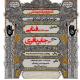 سوگواره پنجم-پوستر 14-یوسف قنبری طامه-پوستر های اطلاع رسانی محرم