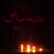 سوگواره دوم-عکس 17-رضا جهرمی-پیاده روی اربعین از نجف تا کربلا