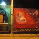 سوگواره چهارم-عکس 19-شاپور شامحمدی-جلسه هیأت فضای بیرونی