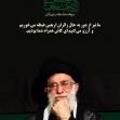 سوگواره چهارم-پوستر 5-محمدرضا ایزدی-پوستر عاشورایی