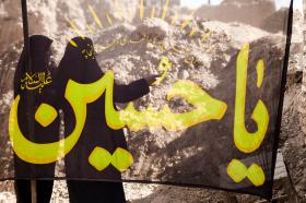 فراخوان ششمین سوگواره عاشورایی عکس هیأت-علي طوافي-بخش اصلی -جلسه هیأت