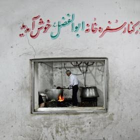 سوگواره پنجم-عکس 22-سمانه شیرازی-جلسه هیأت
